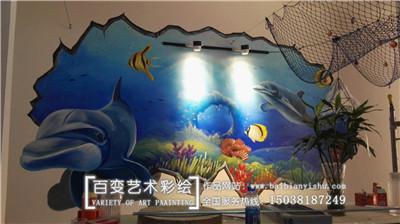 郑州餐厅墙彩绘