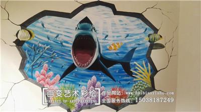 洛阳郑州饭店墙绘