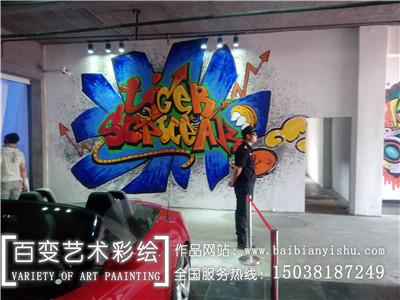 洛阳河南工装彩绘