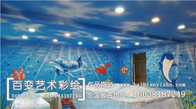 新郑河南手绘墙公司