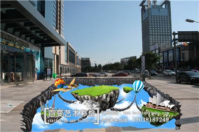 河南手绘3d画