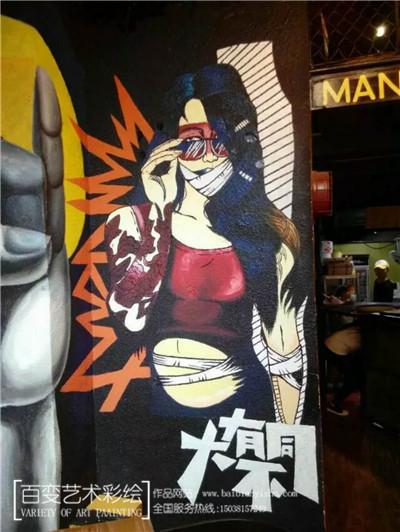 郑州创意墙体彩绘