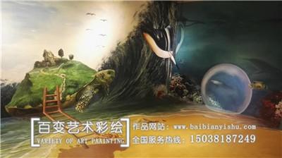 郑州3d墙体彩绘