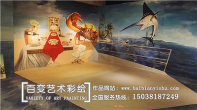 河南餐厅墙绘