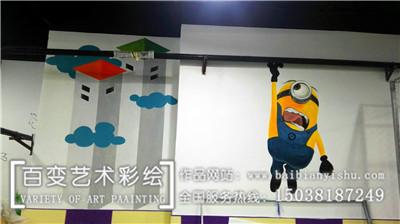 郑州墙体彩绘壁画