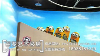 郑州河南墙体彩绘电话