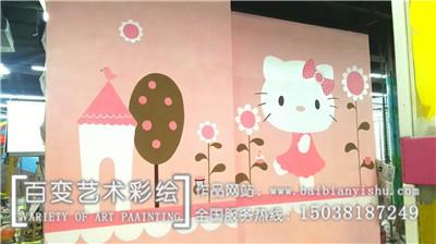 河南墙体彩绘公司