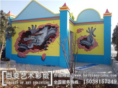 郑州涂鸦彩绘