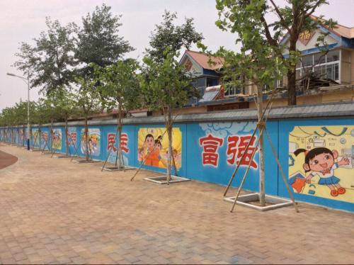 新密学校外墙彩绘