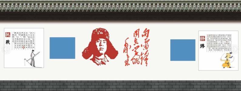 洛阳文化墙彩绘施工