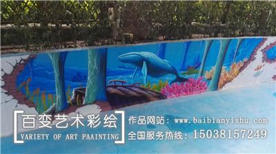 郑州河南墙体彩绘设计公司