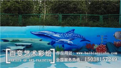 新乡河南外墙手绘墙画