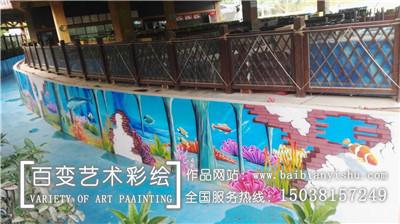 郑州河南公司墙体彩绘