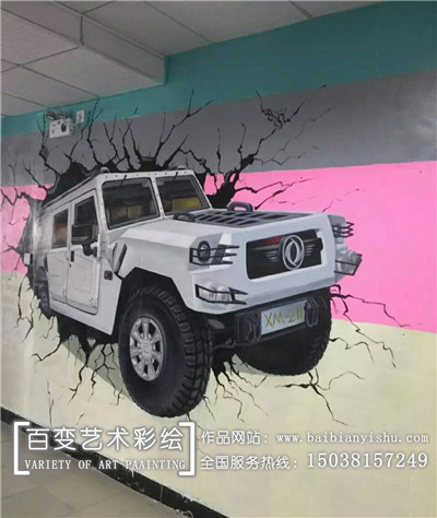 新密河南墙体彩绘企业