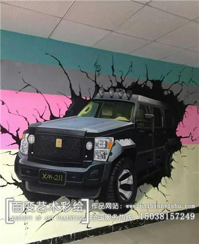 郑州墙体彩绘企业