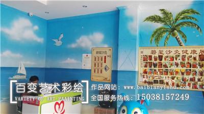 河南墙体彩绘壁画公司