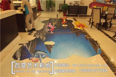 洛阳郑州3D彩绘公司