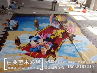 河南3D墙绘公司