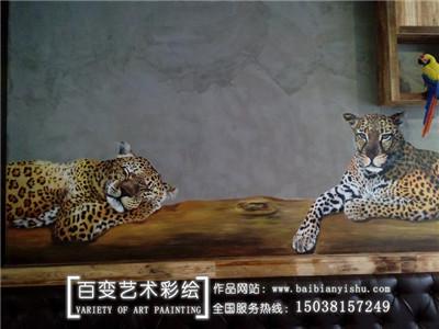 河南工装彩绘公司