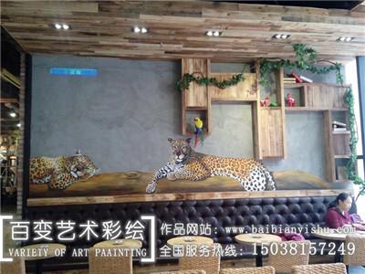 河南室内墙体彩绘公司