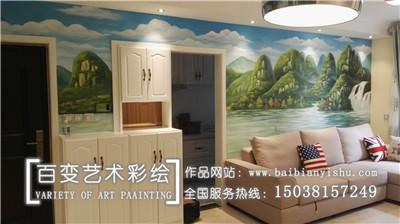 河南家装墙体彩绘