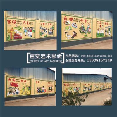 新密河南文化墙彩绘公司