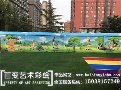 新密郑州幼儿园彩绘