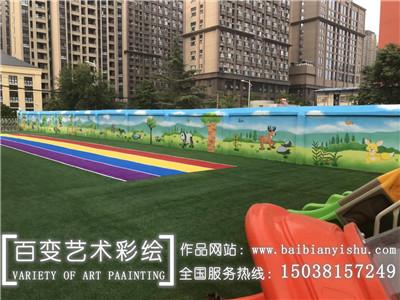 安阳河南幼儿园彩绘公司