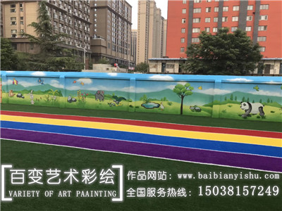 安阳河南幼儿园彩绘