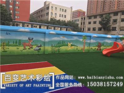 新密幼儿园室外墙体彩绘