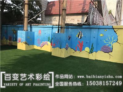 新密幼儿园彩绘设计