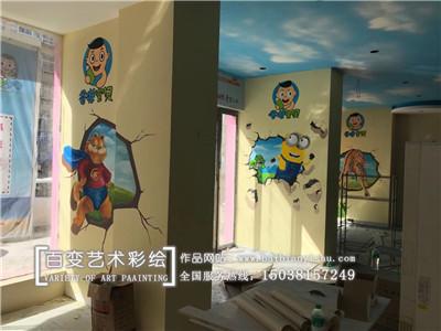 河南店面墙体彩绘