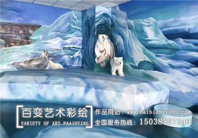 河南手绘墙画公司