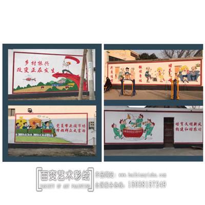 新郑文化墙