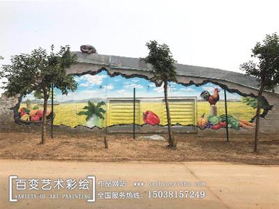 郑州农场彩绘