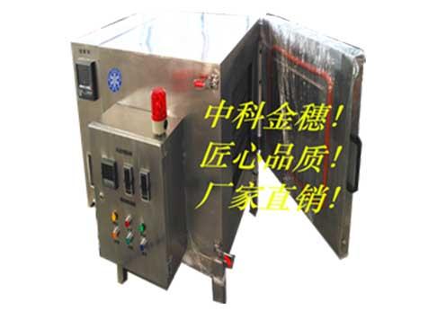 浙江海鲜水产速冻设备
