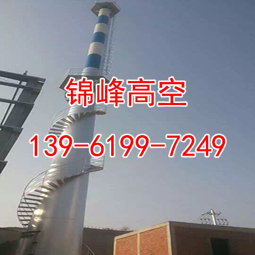 【图文】不锈钢烟囱用于行业_不锈钢烟囱制作