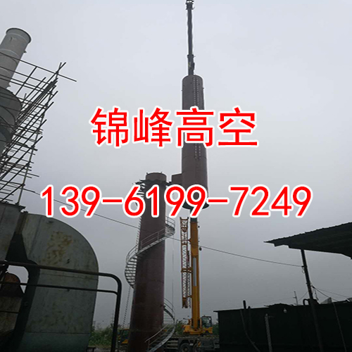 电厂钢烟囱吊装