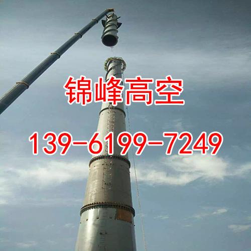 钢烟囱吊装施工