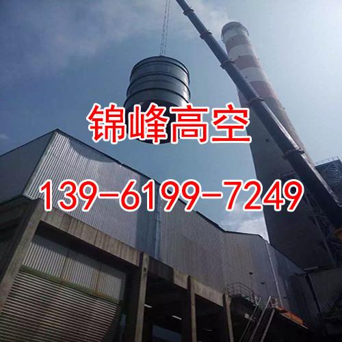 江苏钢烟囱吊装