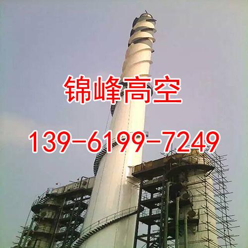 钢烟囱防腐施工