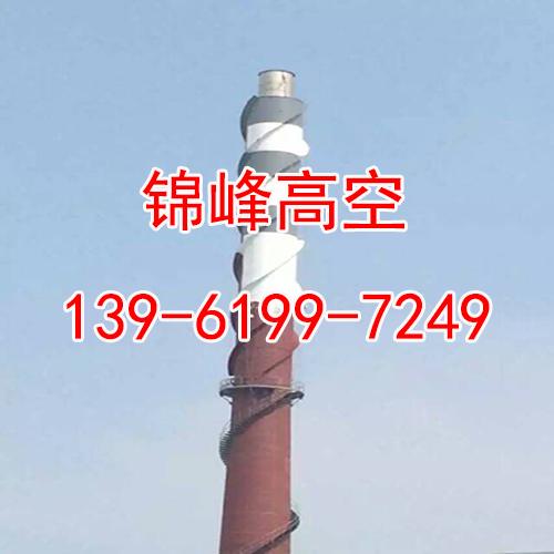 优质钢烟囱防腐