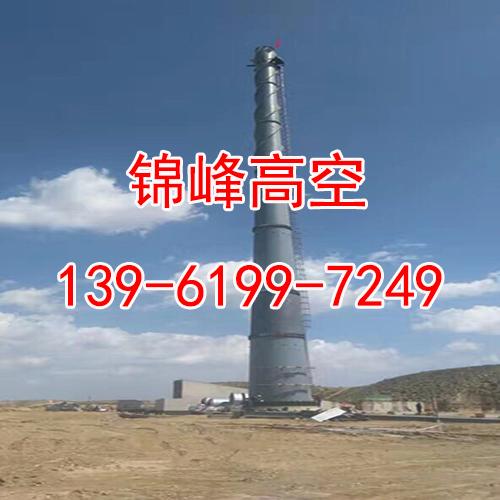 南京不锈钢烟囱承包|锦峰|不锈钢烟囱加工