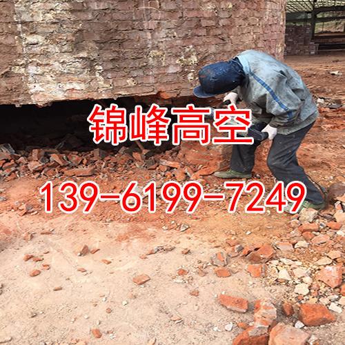 锅炉砖烟囱定向拆除