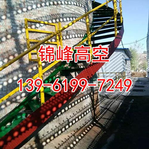 烟囱旋转梯平台安装