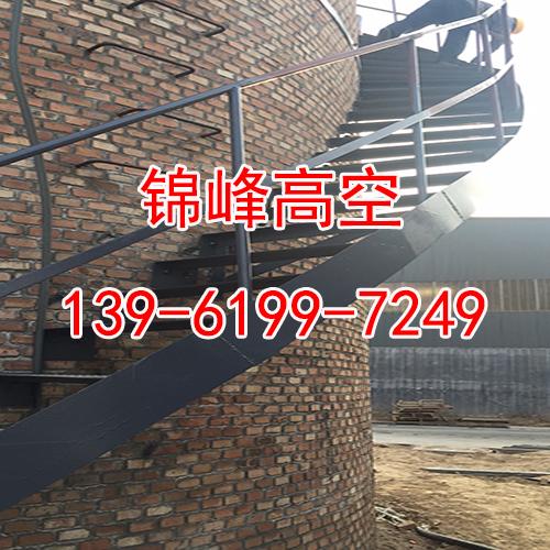 砖烟囱旋转梯平台安装