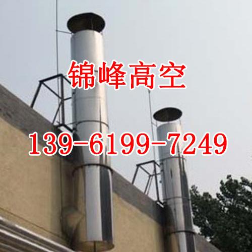 不锈钢烟囱制作安装