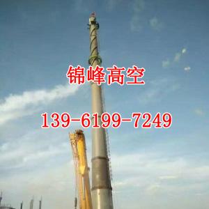 50米钢烟囱制作