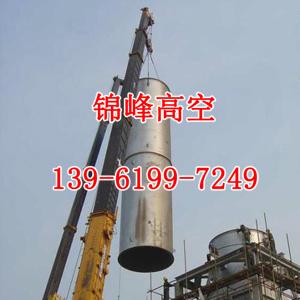 钢烟囱制作安装工程