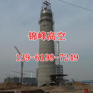 120米水泥烟囱防腐